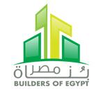 بناة مصر  builders of egypt Logo